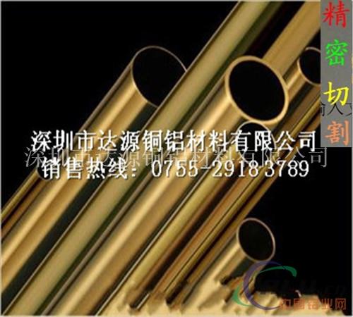 国标黄铜管  宁波H65易车黄铜管型号规格