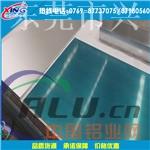 哈尔滨5052铝板价格
