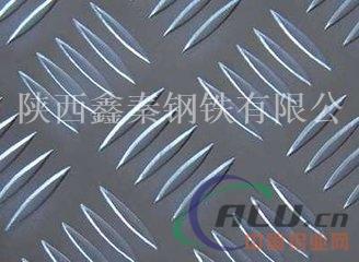 纯铝花纹板