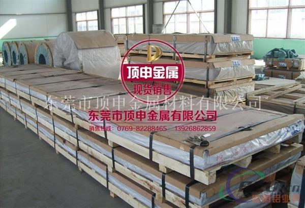 航空硬铝合金2017-T4铝板