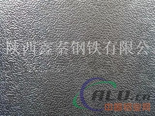 鑫秦铝板 花纹铝板 防滑铝板