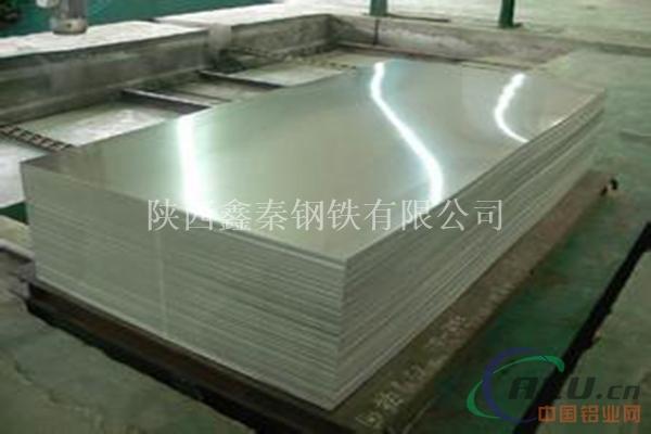 鑫秦铝板  铝板生产厂家