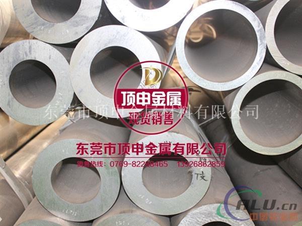 船舶用耐腐蚀6063铝管