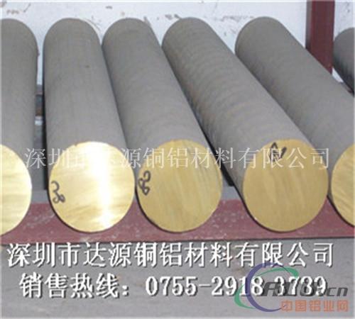 国标锡青铜棒 QSn4-3锡青铜棒无磁性