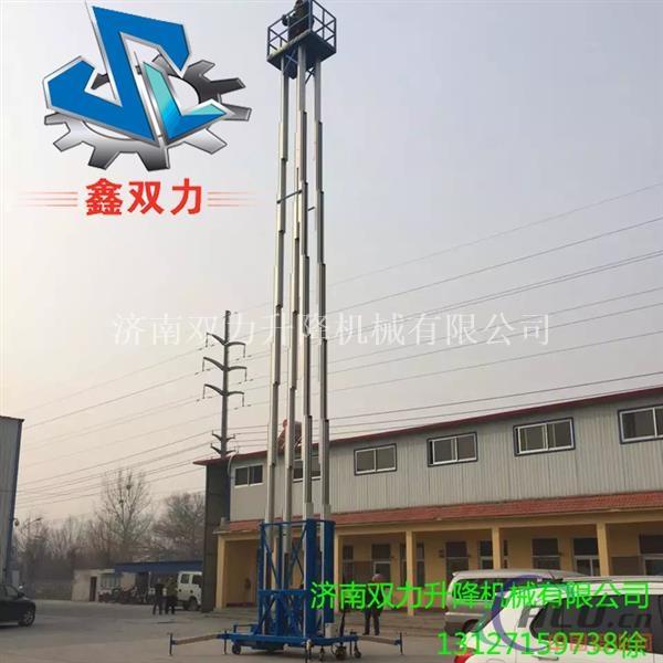 14米升降机 黄石市立柱式升降机价格