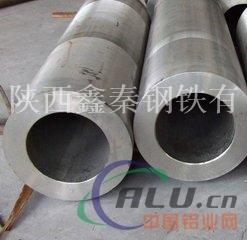 铝合金锻打管 特殊尺寸铝锻件