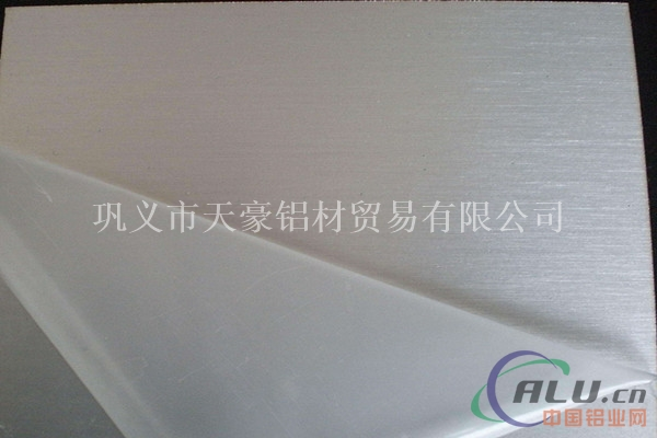 铝板卷1060质量良好,价格优惠