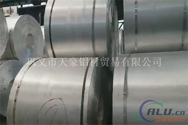 铝箔专业生产厂家