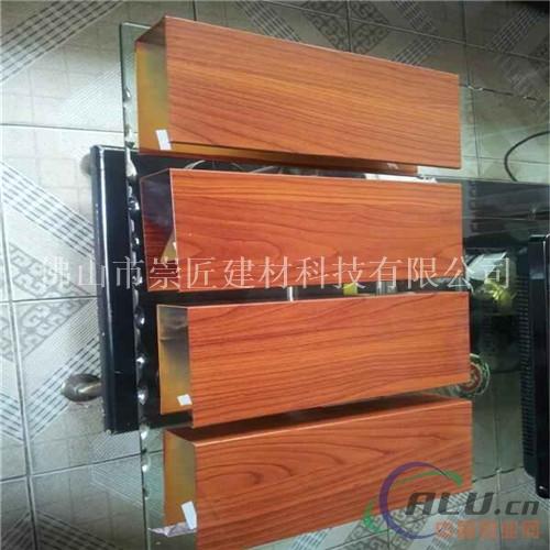 铝型材吊顶 木纹U型铝方通 铝单板穿孔
