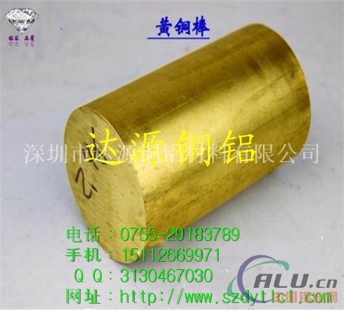 环保黄铜棒 国标H59高硬度黄铜棒