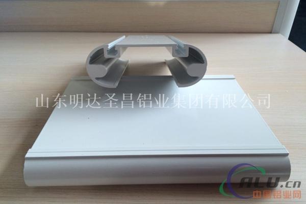 明达圣昌工业铝型材  铝型材厂家
