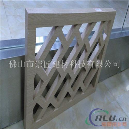 木纹铝型材厂家 铝型材厂家 空调铝型材