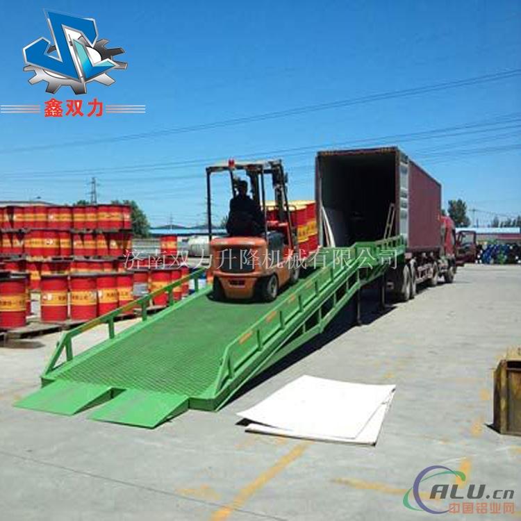8吨登车桥 松原市移动装卸过桥价格