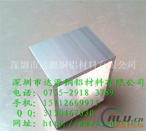 直角铝方通,银色氧化铝方管报价