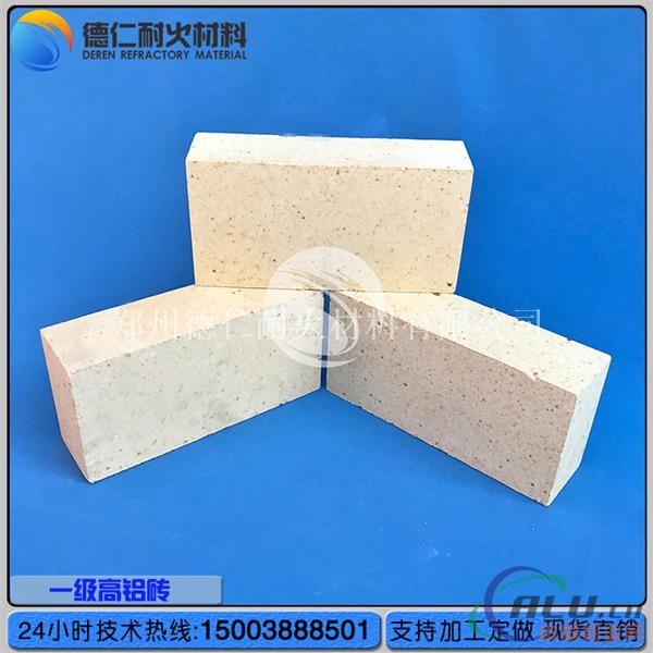 高铝砖 铝含量75高铝砖价格  厂家直销