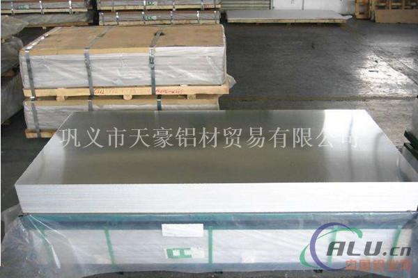 铝板材加工厂,1060铝板厂家
