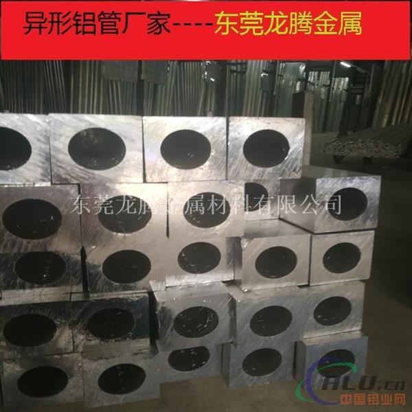 机器人用6061外方内园铝管,六角铝管