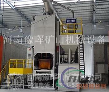 浙江小型铝灰提纯设备厂家报价 铝灰机加工