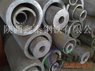 大口径铝管、厚壁铝管、圆管