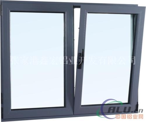 鑫宏铝业门窗铝型材