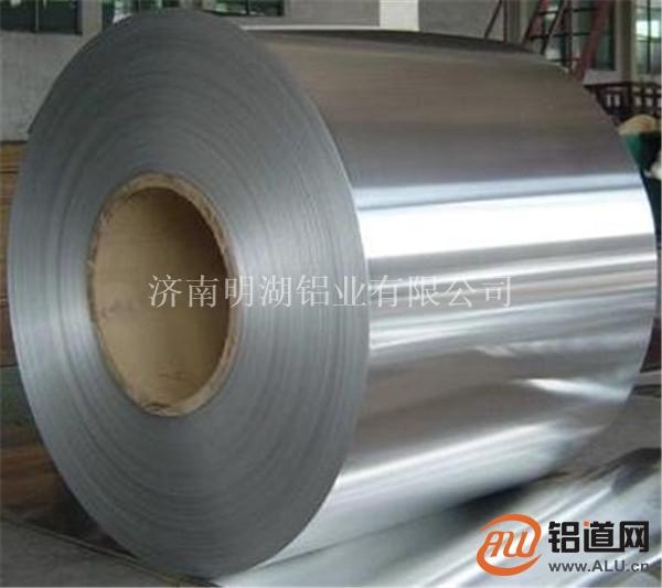 保温铝卷厂家直销防腐铝卷