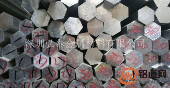 环保6063六角铝棒