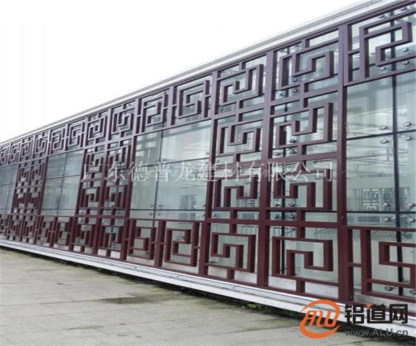 木纹铝花格、博览茶城铝窗花定做厂家