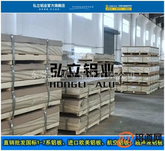 3003铝板,3003中厚板,3003铝厚板