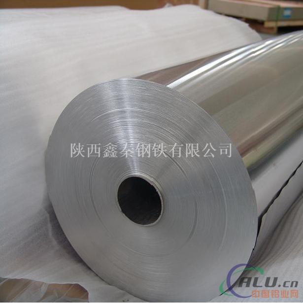 亲水铝箔2A12