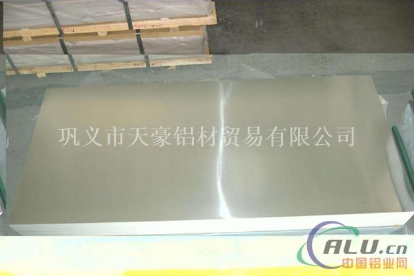 铝板卷厂家的质量好在哪里