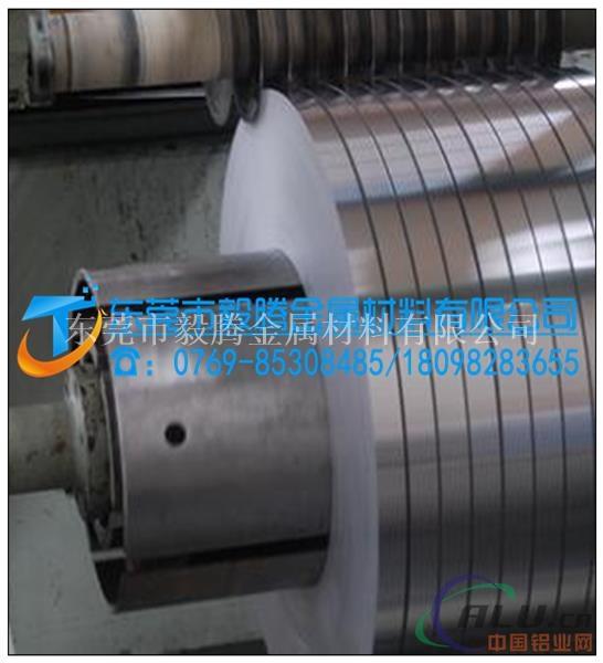 进口铝板带1100铝合金带材