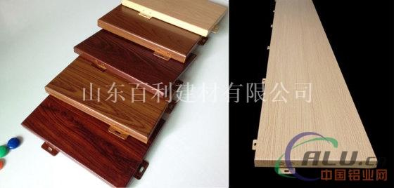 2.02.53.0木纹铝单板
