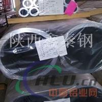 (aluminum plate) 25-200 超厚板