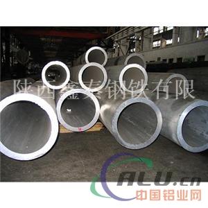 6061铝管7075铝管LY12铝管