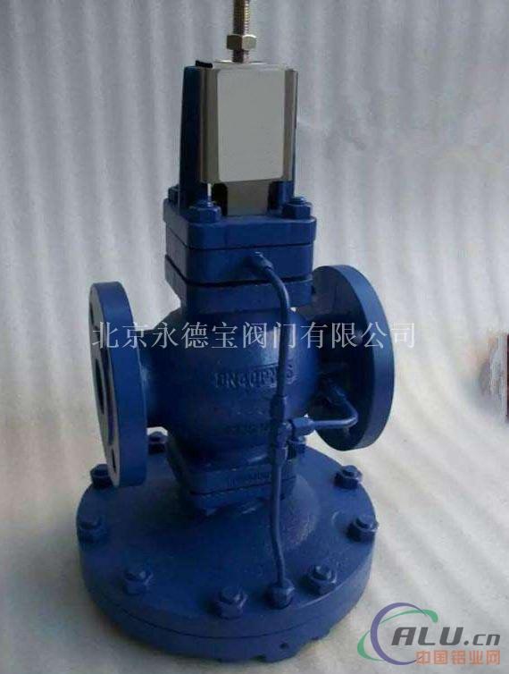 进口锅炉管道蒸汽减压阀图片
