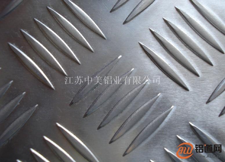 江苏走台板踏步防滑生产厂家徐州加工厂