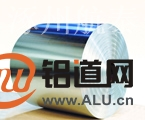 空调用亲水铝箔
