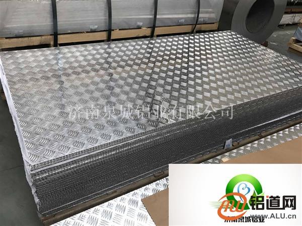 .生产-橘皮压花铝卷 五条筋花纹铝板