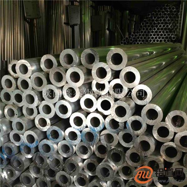 现货销售60616063优质铝管-14x2