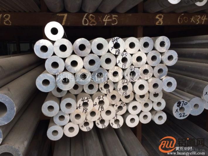 厂家直销 60616063优质铝管-7.8x0.65