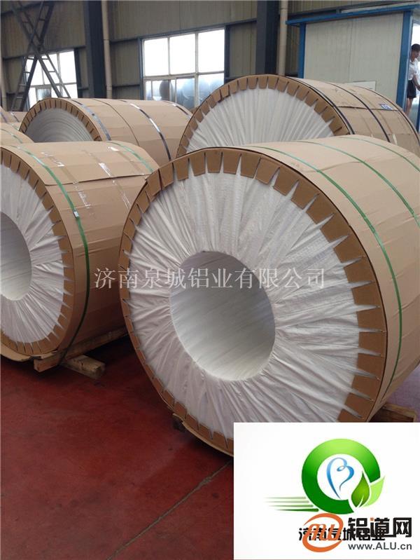 工地管道保温施工铝卷 防腐蚀合金铝板