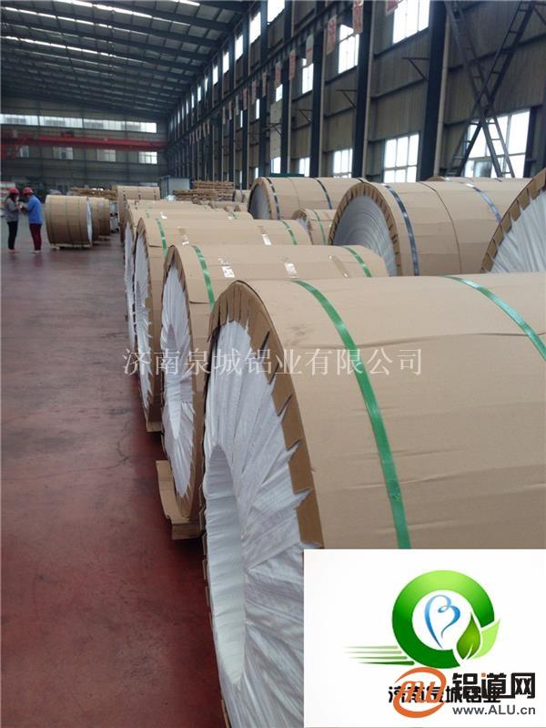 铝瓦厂家 管道保温铝卷 合金铝板铝皮