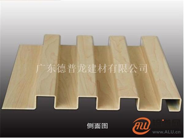 室内墙面装饰木纹长城凹凸板 铝合金长城板