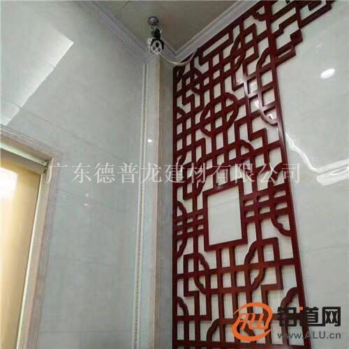 工厂直销中式风格铝窗花仿木纹铝花格