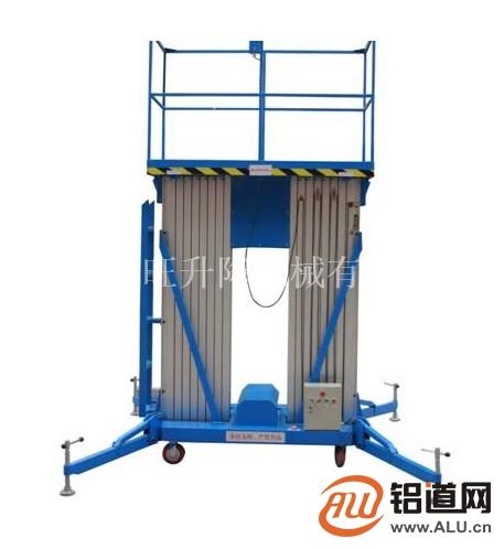 铝合金升降机厂家铝合金式升降机安全说明