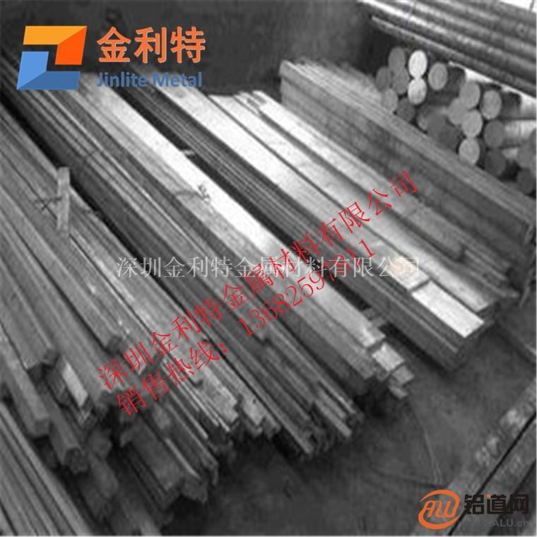 供应国标6061工业铝排  精密加工铝排