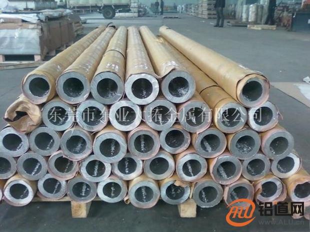 进口2017氧化铝板 2017挤压铝板