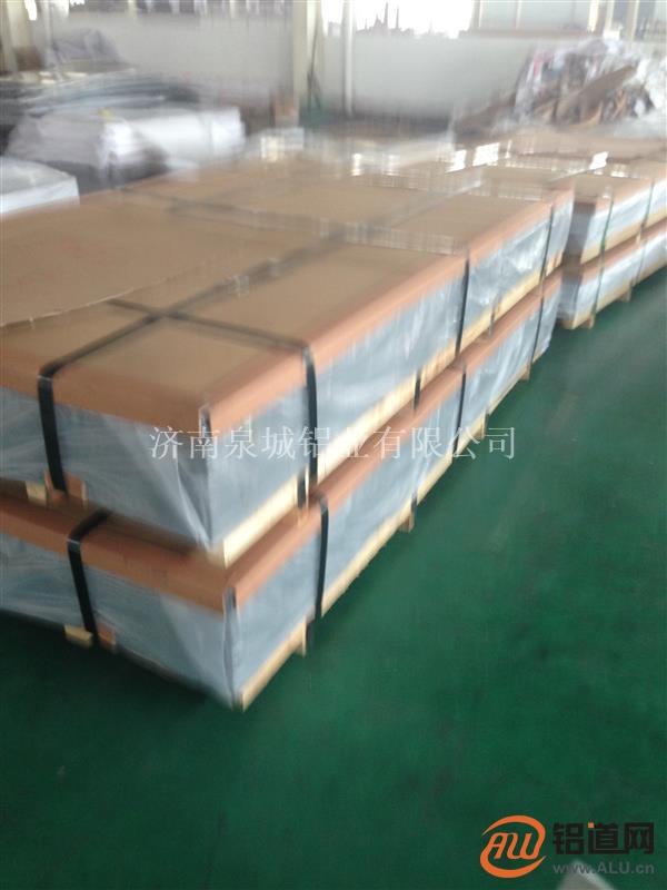 供应:合金铝板压花铝皮生产厂家