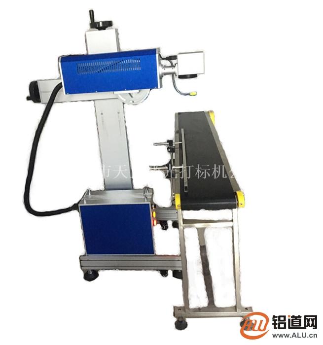 PVC管材激光喷码机打码机