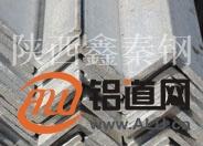 鑫秦铝材 角铝 槽铝 工字钢